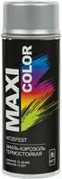 Термостойкая аэрозольная эмаль Maxi Color 400 мл, Серебро