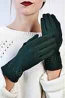 Женские перчатки трикотажные Кнафе