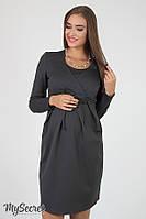 Платье для беременных и кормящих Winona ЮЛА МАМА (графит, размер S), фото 1