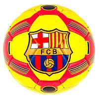 М'яч футбольний SemiDull (5сл) FC Barca
