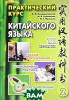 кондрашевский перевод 24 урок
