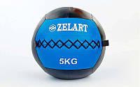 Мяч медицинский (волбол) WALL BALL 5кг (PU, наполнитель-метал. гранулы, d-33см, синий), фото 1