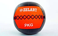 Мяч медицинский (волбол) WALL BALL 9кг (PU, наполнитель-метал. гранулы, d-33см, красный), фото 1