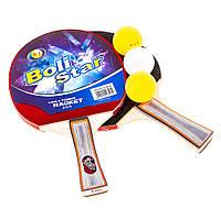 Набор для настольного тенниса 2 ракетки, 3 мяча Boli Star, фото 1