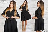 Платье женское ботал арт 41/46947-1