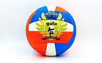 М'яч волейбольний GALA (PVC, №5, 3 шари, зшитий вручну)