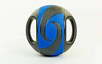 Мяч медицинский (медбол) с двумя рукоятками 4кг (резина, d-23см, черный-синий), фото 1