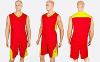 Форма баскетбольна чоловіча Star (зростання 165-190 см, червоно-жовтий), фото 1