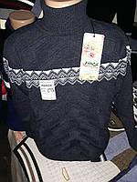 Нарядный шерстяной свитер для мальчика и подростка