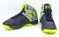 Обувь для баскетбола мужская Under Armour (р-р 41-45, черно-салатовый)