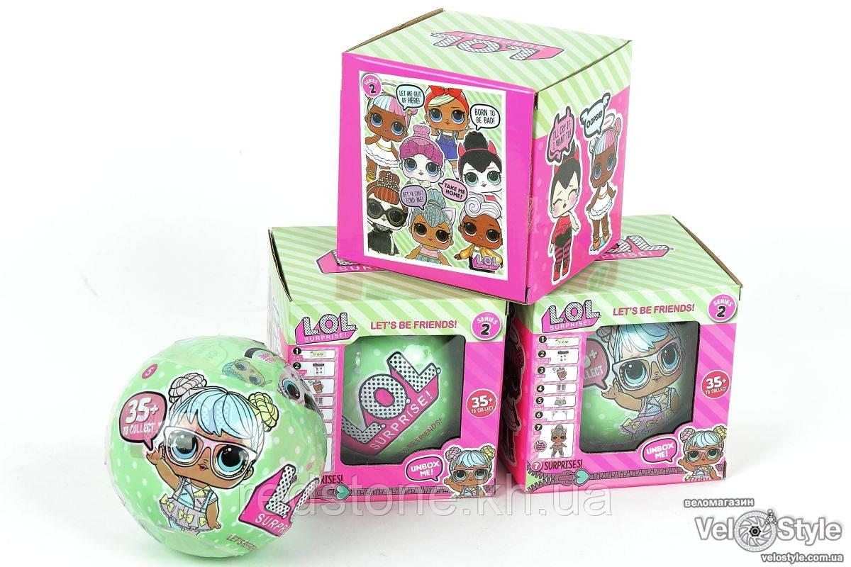 Кукла L.O.L 2 series ЛОЛ 2 серия сюрприз в шарике
