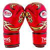Перчатки боксерские на липучке TWINS ( красный) (8-12 oz)