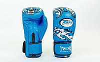 Перчатки боксерские кожаные на липучке TWN MA-5436 (р-р 10-12oz, цвета в ассортименте)