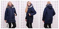 """Стильная  женская куртка для пышных дам """" Аляска """" Dress Code"""