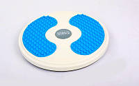 Диск здоровья массажный Грация Pro Supra (пластик, толщина-3,3см, d-28см), фото 1