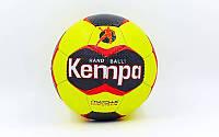 Мяч для гандбола КЕМРА (PU, р-р 0, 2,3 сшит вручную, желтый-черный), фото 1