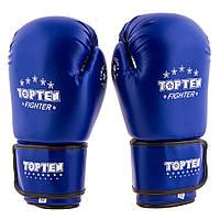 Боксерские перчатки TopTen (8-12 унций, синий)