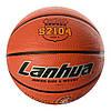М'яч баскетбольний №5 LANHUA S2104, фото 7