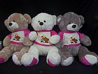 Плюшевый Мишка 60 см в прикольной футболке с медвежонком мягкая игрушка