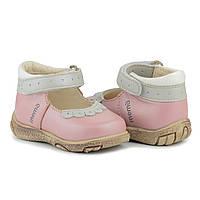 Memo Fiona 3JB Розовые Ортопедические туфли для девочек (р.18-21)