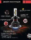 Светодиодные лампы H4 LED Т8 , фото 3