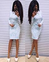 Платье женское норма ВТ523