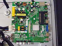 Платы от LED TV Mystery MTV-3231LT2 поблочно, в комплекте (разбита матрица).