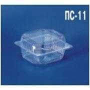 Упаковка пластиковая универсальная пс-11(1250мл)
