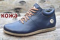 Ботинки мужские зимние кожаные темно синие (код 437) - чоловічі зимові черевики шкіряні темно сині, фото 1
