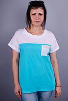 Далила. Летняя футболка plus size. Мята.