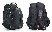 Рюкзак городской VICTOR (PL, р-р 44x30x23см, черный), фото 1