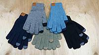 Перчатки мужские для сенсорных экранов Touch Screen SnowMaster