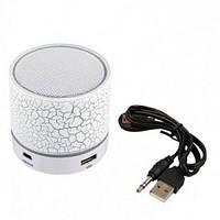 Портативная Bluetooth колонка с подсветкой SPS B1 BT White