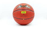 Мяч баскетбольный №7 LEGEND  ACTION (TPU, бутил, оранжевый), фото 1