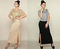 Трикотажное длинное платье Шайн Ри Мари р.42-52