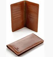 Мужской кошелек портмоне кожаный ST M  Light brown