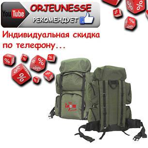 Рыболовный рюкзак 70 л CZ Rucksack, фото 2