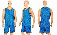 Форма баскетбольная мужская Camo(рост 160-190 см, голубой), фото 1