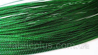 Шнур люрекс тонкий без основы  01 мм зеленый (030)