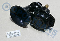 Сигнал звуковой воздушный DAF/Scania/Volvo/MB