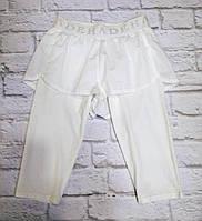 Бриджи с шортами белые Deha