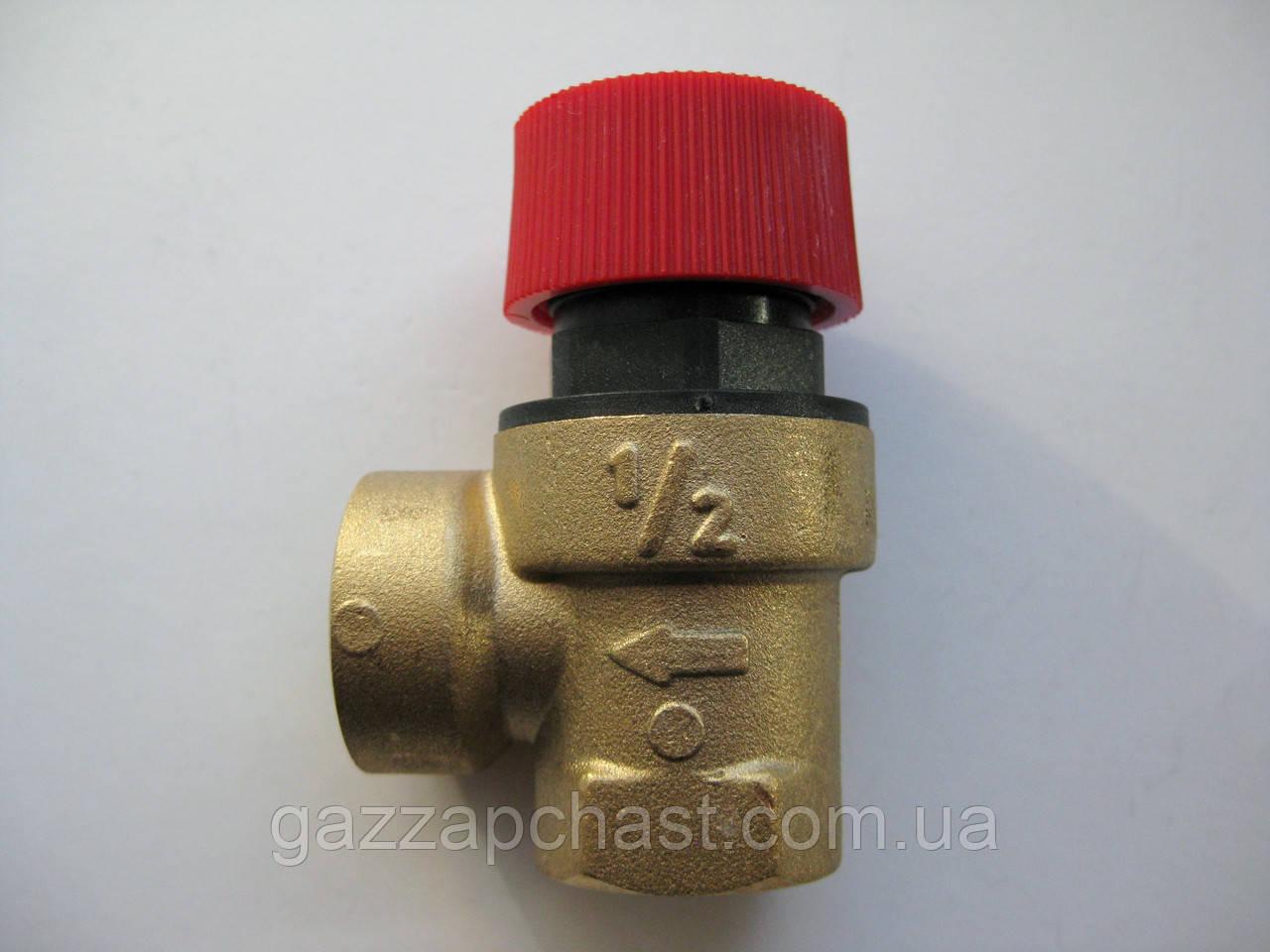 Запобіжний клапан на 3 бари G1/2 для котлів і систем опалення (0044)