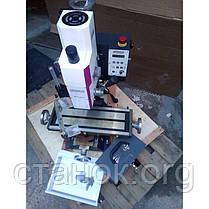 OPTImill МН 20 Vario фрезерный станок по металлу настольный оптимум мш 20 в Optimum, фото 3