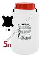 Краситель для подошв, рантов и каблуков Tarrago Self Shine Wax Ink, 5000 мл, цв. черный