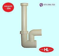 Сифон HL136.3 для сброса дренажа в канализацию, для кондиционера и пр. приборов (Австрия)