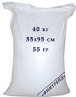 Мешки полипропиленовые 55*95  55 гр.