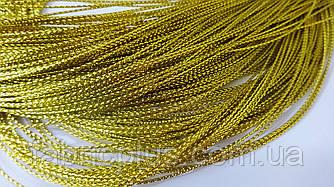 Шнур  люрекс  тонкий  без основы (01 мм)  золото
