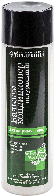 Бальзам-кондиционер для жирных волос