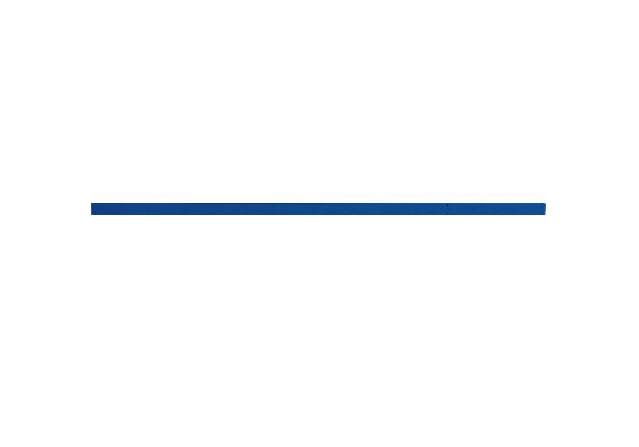 Соеденитель для задней панели синий
