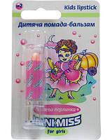 Детская помада-бальзам Міni MISS для девочек Розовая жемчужинка